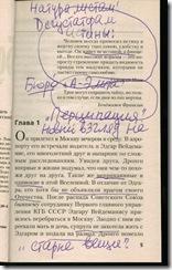 Чингиз Абдуллаев. jpg