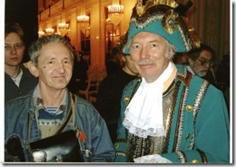 я и профеесор Гнездилов А.В. на церемонии