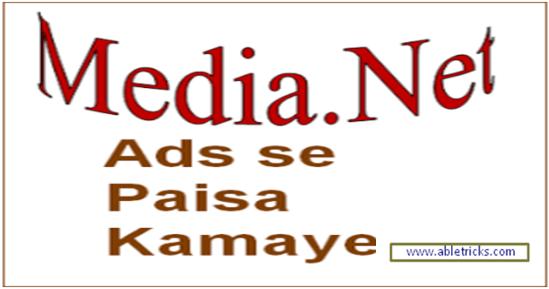 Media.Net Se Paise Kamaye