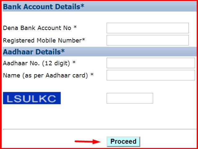 Dena Bank Account Me Aadhar Card Number Link इस तरह करे