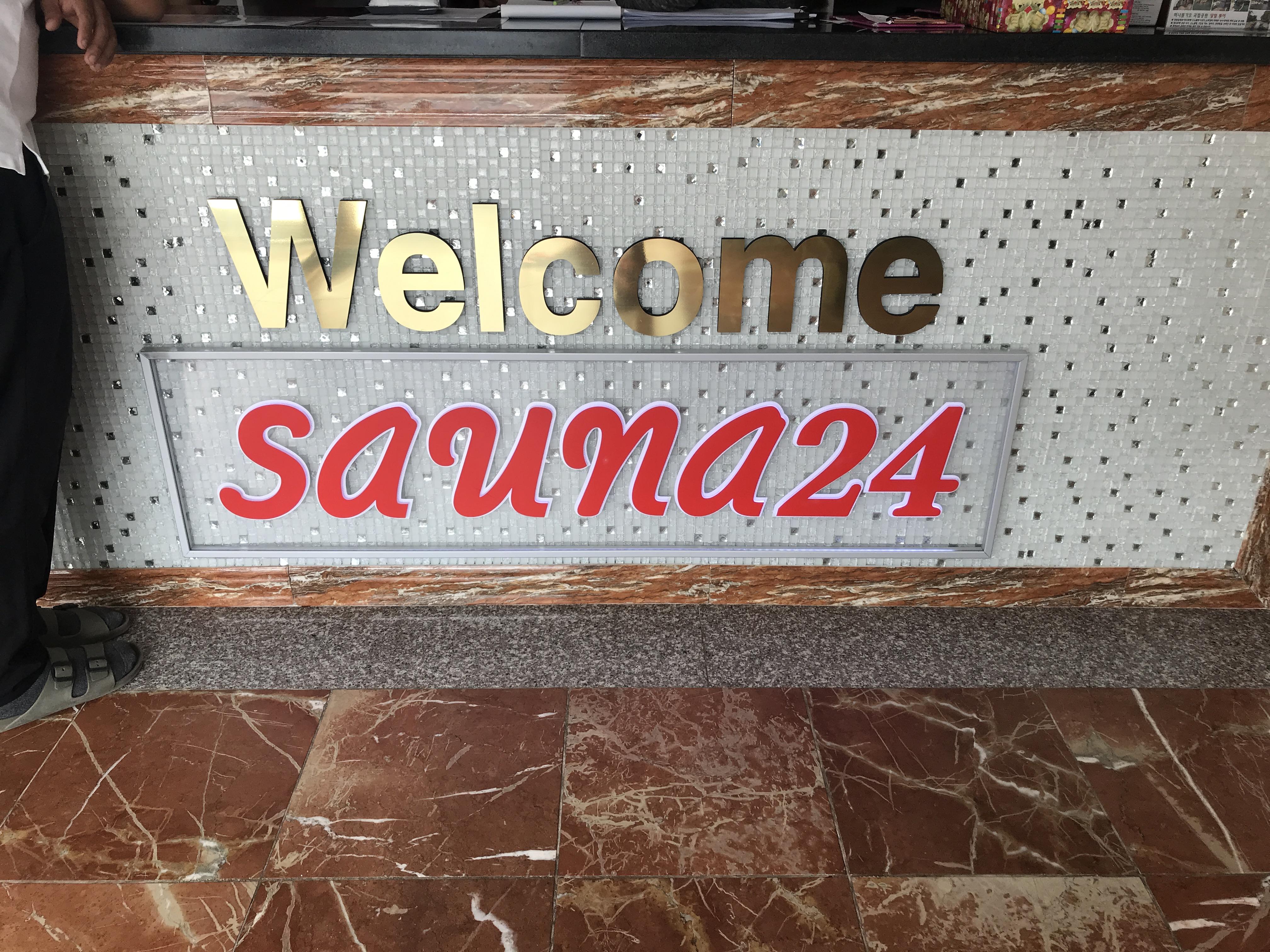 Sauna 24