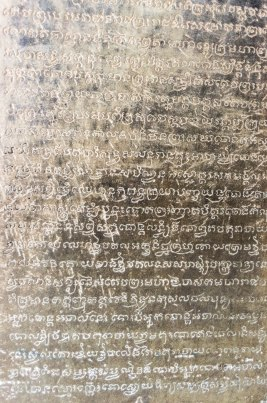 Quick photo of the ancient script of the Khmer, you can see that the script used in Cambodia today evolved from this.