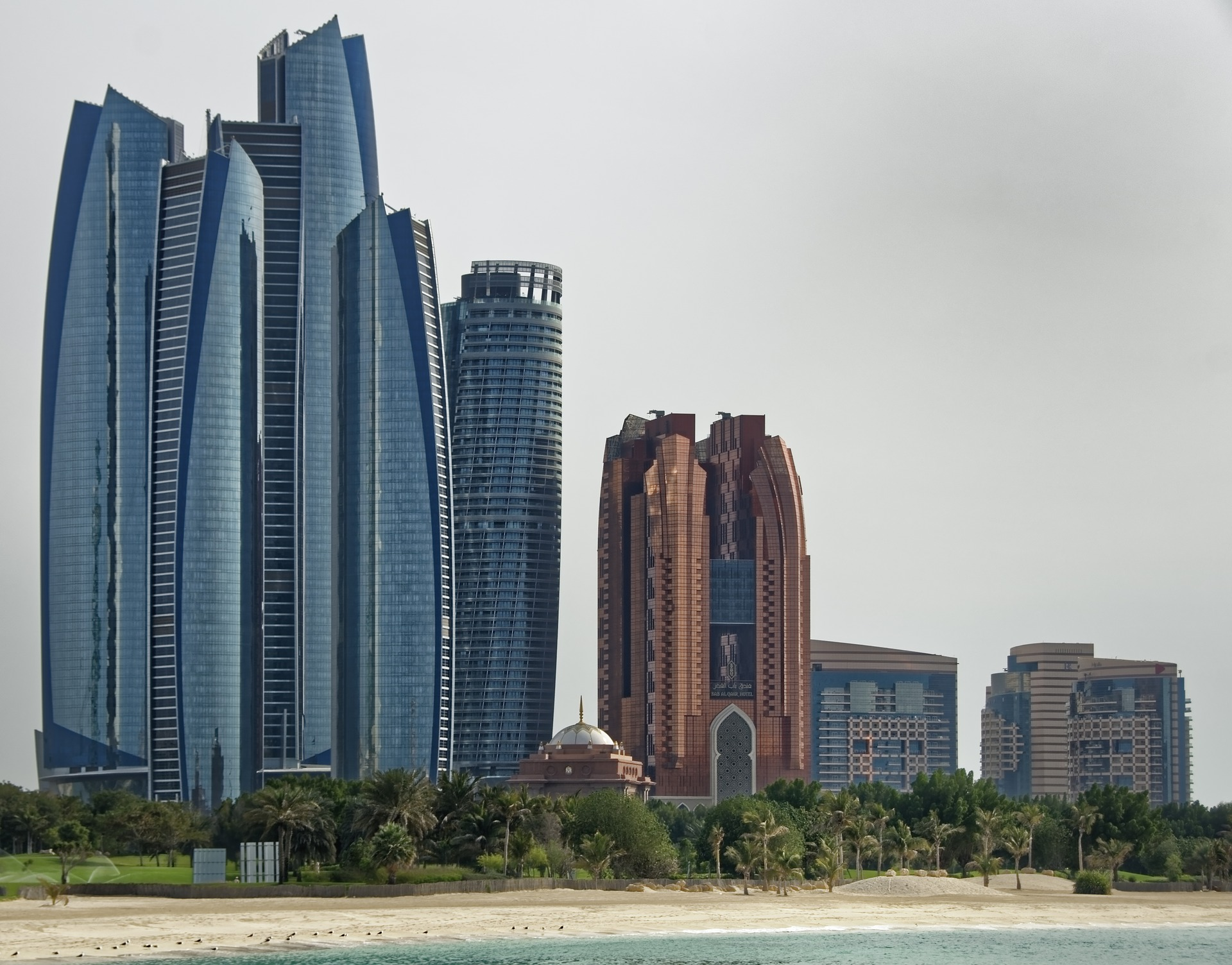 Market rebounds after Abu Dhabi's Citi stake