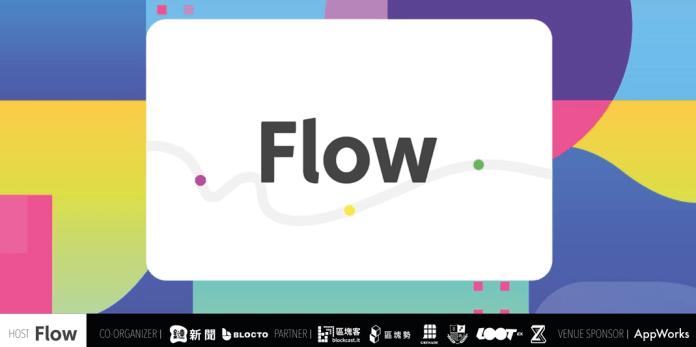 2020 Flow meetup