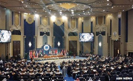 The Second International Humanitarian Pledging Conference for Syria on 2014,  Kuwait City