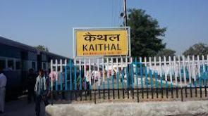 kaithal