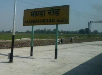 manda-road