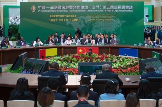 Fórum Macau - Conferência dos Empresários e dos Quadros da Área Financeira entre a China e os Países de Língua Portuguesa em Macau