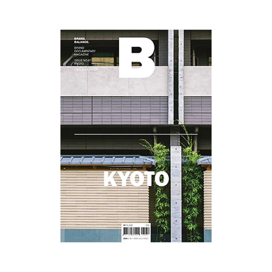 Kyoto front-01