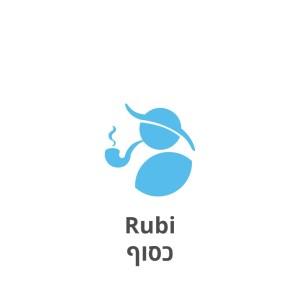 רובי סיגריה אלקטרונית - כסוף Rubi E-Cig Silver