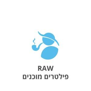 RAW Tips פילטרים מוכנים