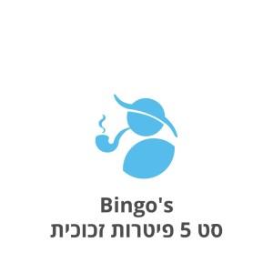 Bingo's סט 5 פיטרות זכוכית