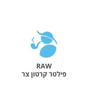 RAW Tips פילטר קרטון צר