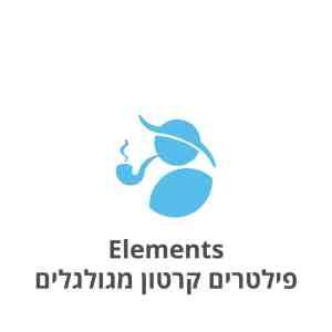 Elements פילטרים קרטון מגולגלים