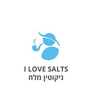 I LOVE SALTS E-Liquids איי לאב סולטס נוזלים במגוון טעמים