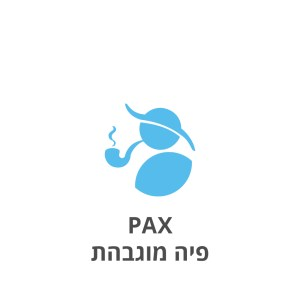 PAX פיה מוגבהת