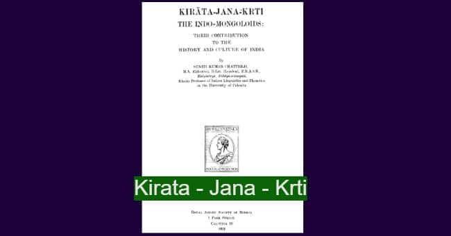 Download book Kirata Jana Krti by Sunity Kr. Chatterji 1951