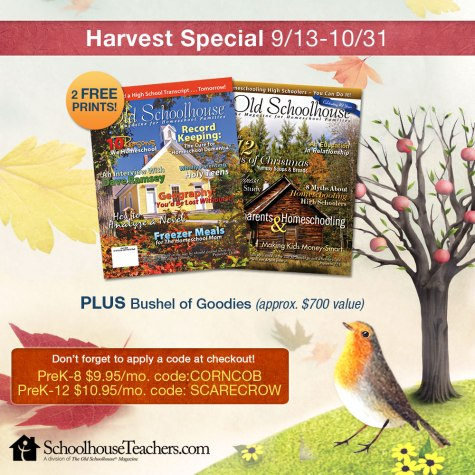 2017 Old Schoolhouse Harvest Special