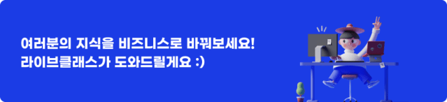 This image has an empty alt attribute; its file name is 블로그-푸터-1024x234.png