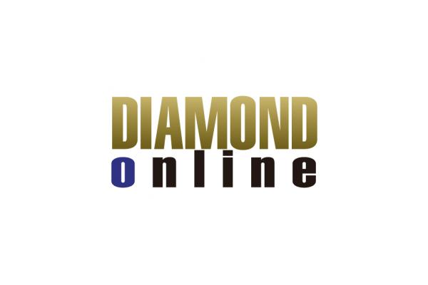 ダイヤモンドオンライン에 대한 이미지 검색결과