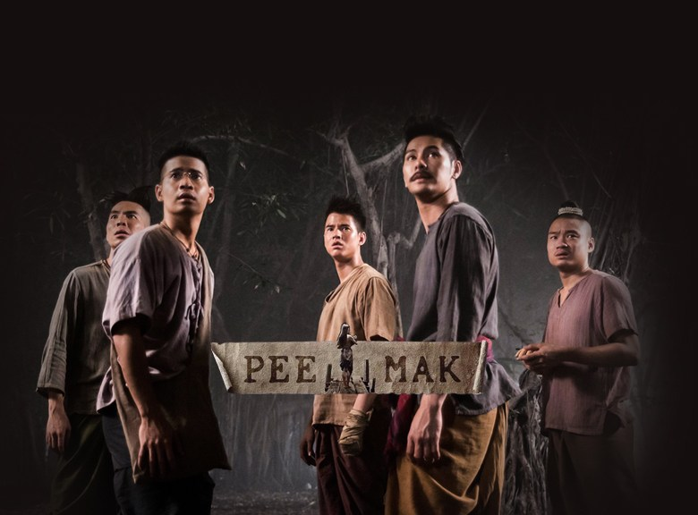 Simak 3 Fakta Film Pee Mak, Hantu Wanita dari Legenda Thai Folklore