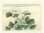 Shibata Zeshin - Hana Kurabe - Water Plant 1878