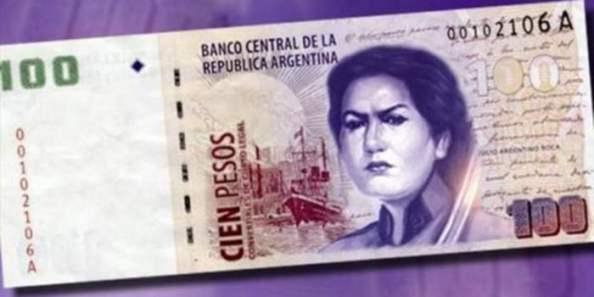 100 pesoko diru-paperaren proposamena Juana Azurduy heroiaren aurpegiarekin
