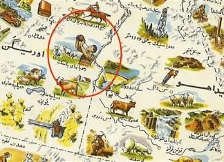 """Un """"pastor vasco con bota"""" en el Este de Oregón. según un mapa del Gobierno Federal USA"""