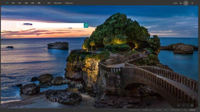 Biarritz on Bing Korea