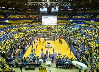 Polyvalent Arena de Cluj