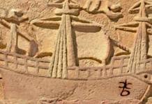 Los Basurto de Getaria en San Luis de Potosi