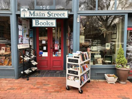 main-st-books-davidson-nc-travel-e1519410588517