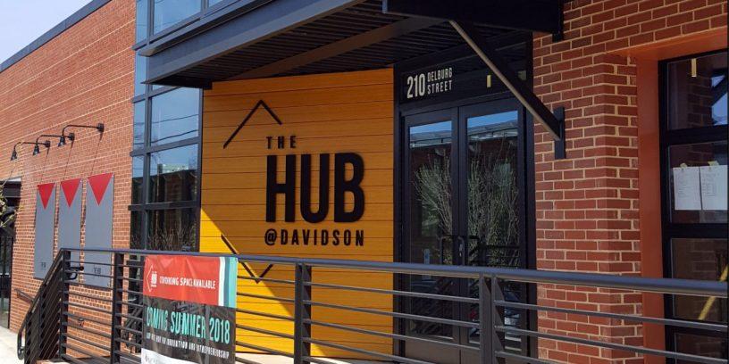 hurthub-entrance-e1521051815800-1280x640