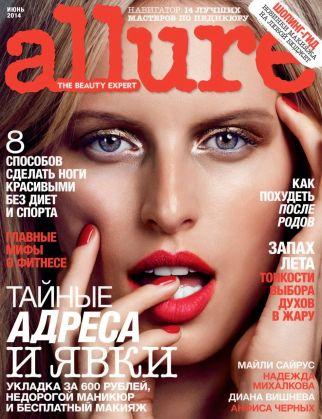 Allure Magazine [Russia] (June 2014)