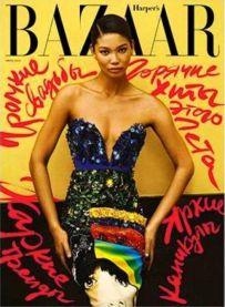 Harper's Bazaar Magazine [Russia] (June 2014)