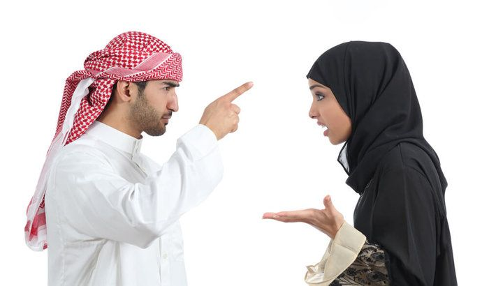 How to Deal with My Disrespectful Wife  About Islam