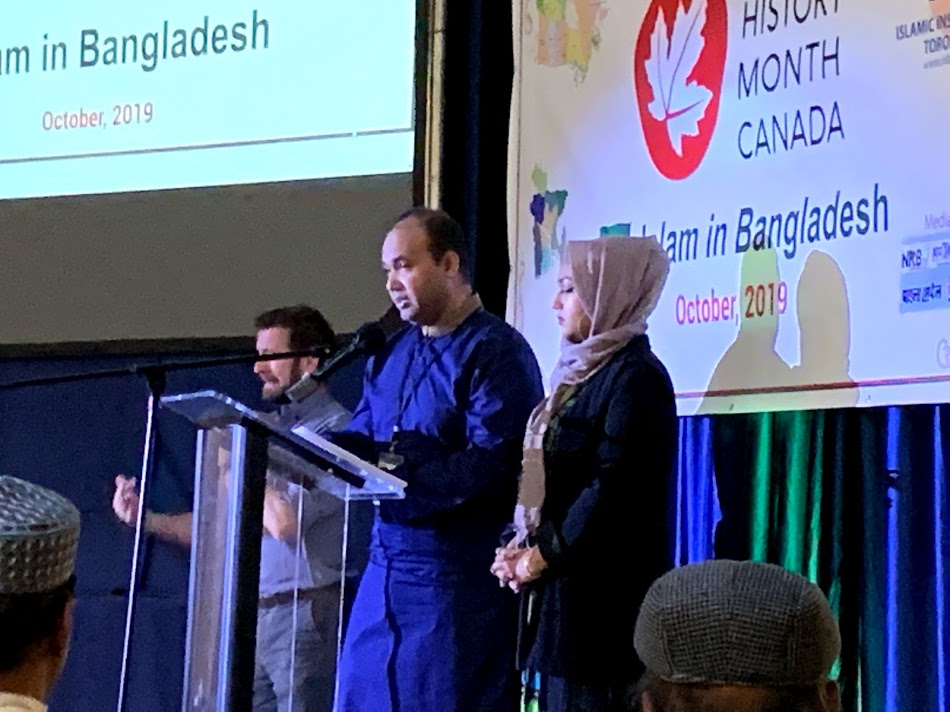 Islamic History Month Showcases Diversity of Canada - About Islam