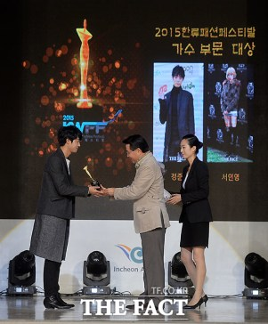 Jung Joon Young winning Best Airport Fashion for the singer category in Korea Wave Fashion Festival 2015