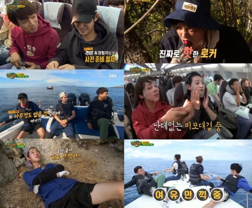 Jung Joon Young with cast members in Law of the Jungle in Timor Leste