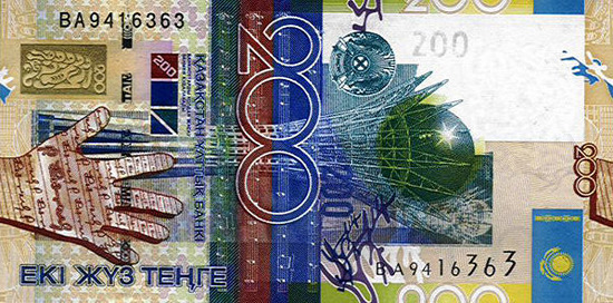 Kazakhstan currency information pictures