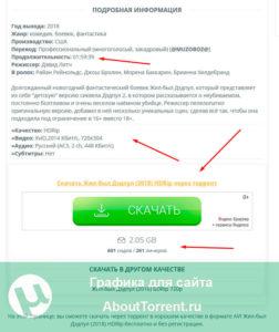 Distributie op Torrent Tracker