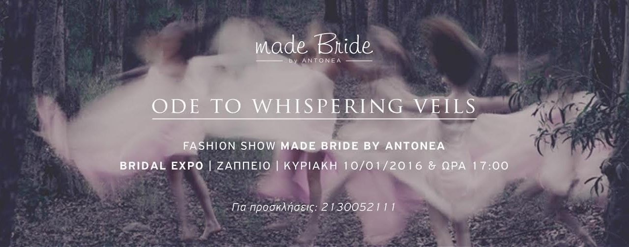 Ode to whispering veils – η νέα collection της Made bride by Antonea