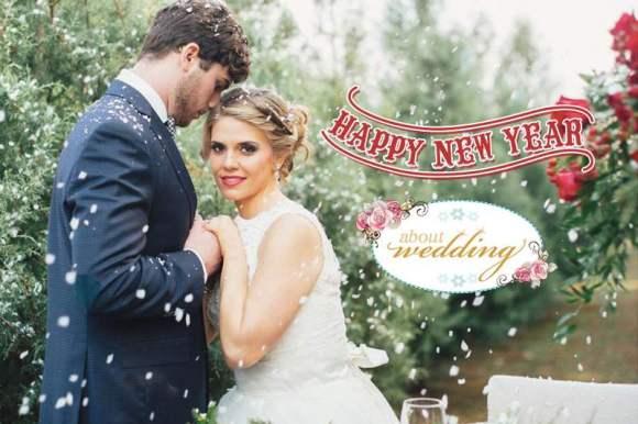 kali-xronia-apo-to-aboutwedding-2016
