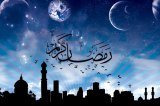 What Makes Ramadan A Blessed Month