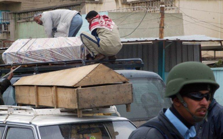 iraq-shia-yarmouk-hosptial