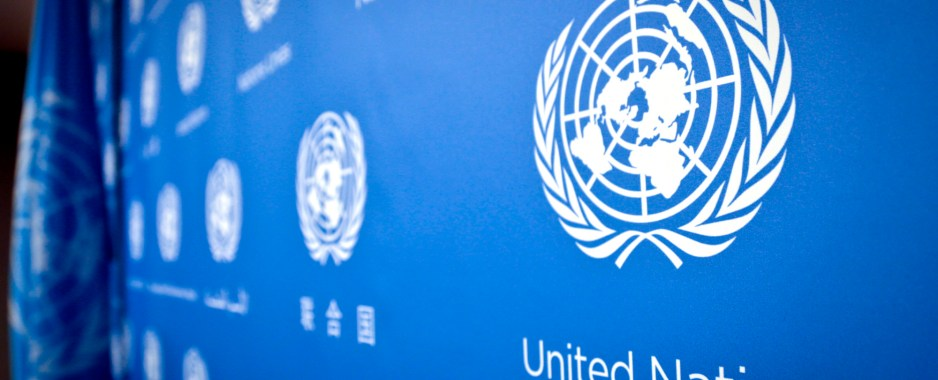 UN For Promotion Of Gender Equality For Acceleration Of SDGs
