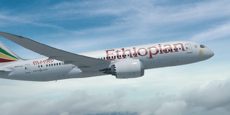 Hero_ethiopian