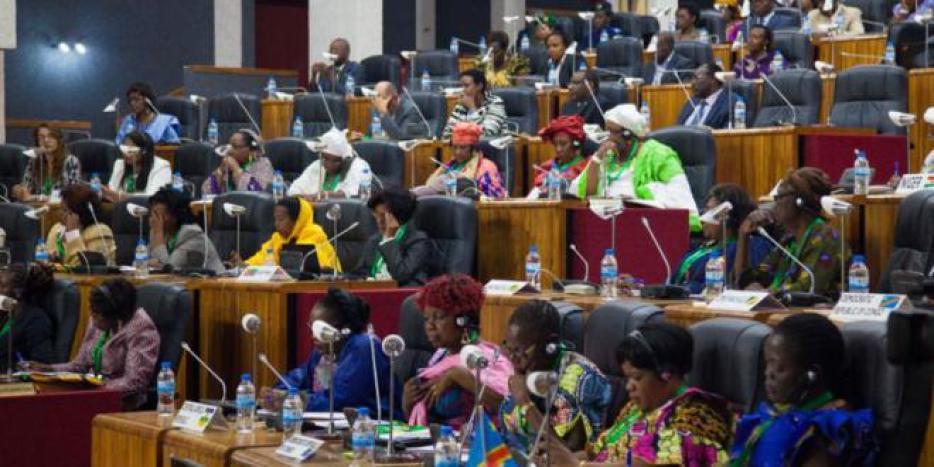 parliament Rwanda