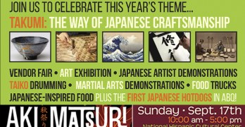 What is Aki Matsuri?