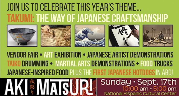 What is Aki Matsuri?